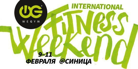 International Fitness Weekend