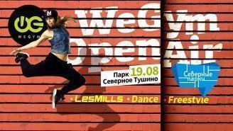 WeGym Open Air